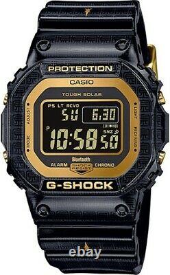 Casio G-Shock Limited Edition Five Tiger Generals Collection GWB5600SGM-1D NWT